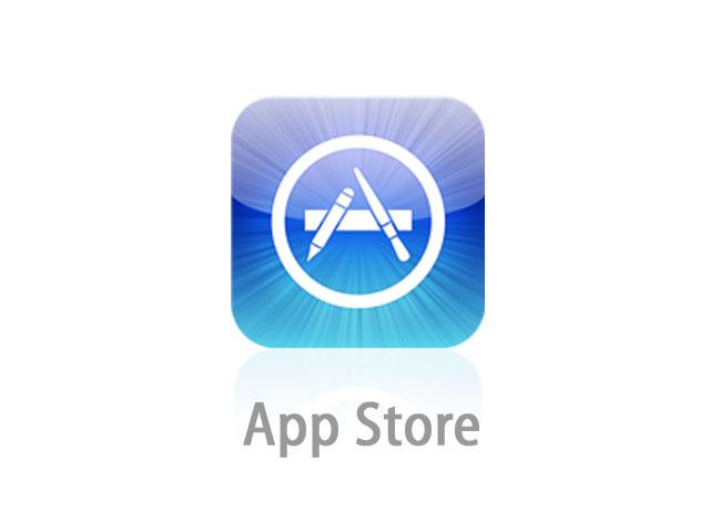 3 períodos del Marketing de aplicaciones moviles 1